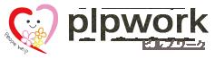 plpwork~ピルプワーク~